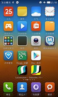 【免費工具App】敏仪丫丫体-APP點子