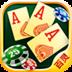 飘三叶(单机版) 棋類遊戲 App LOGO-硬是要APP
