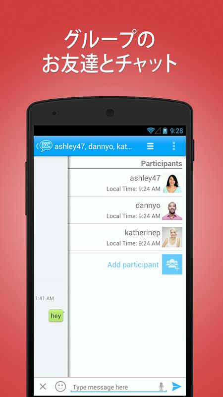 KeeChat 社交 App-癮科技App