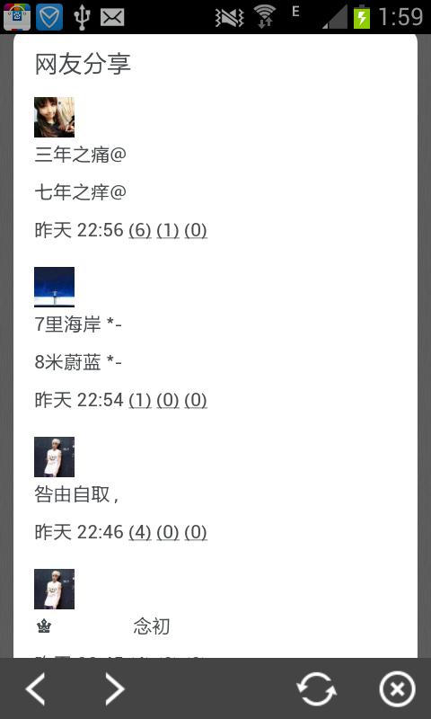 qq小说网免费小说阅读网 - 纵横中文网
