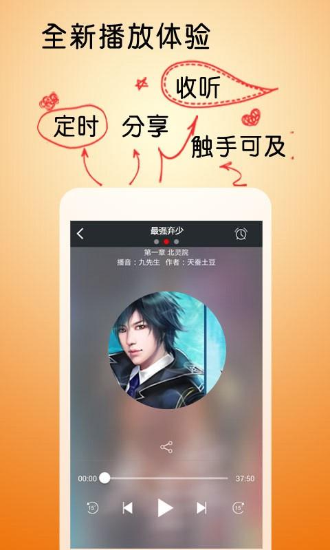 最强弃少 生活 App-愛順發玩APP