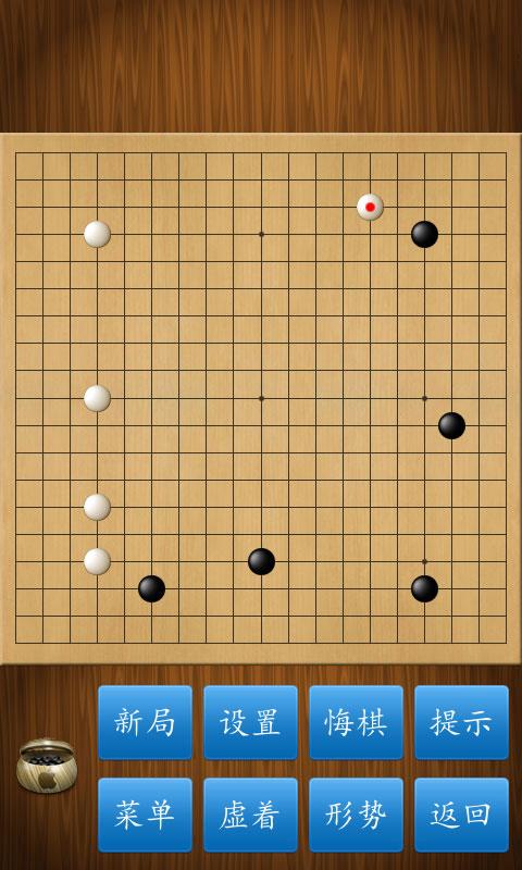 围棋-应用截图