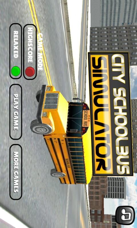 3D校车驾驶
