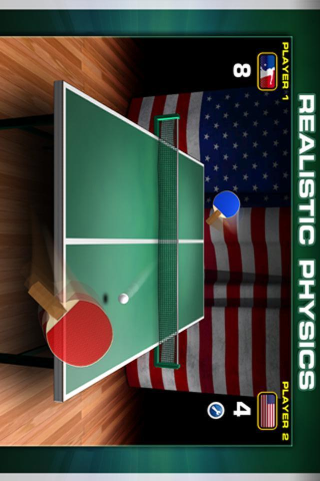 世界杯乒乓球