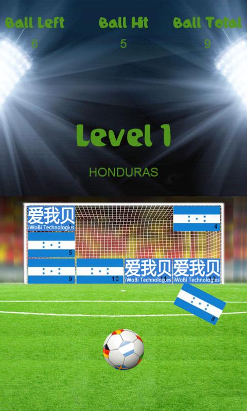 手指足球世界杯2014