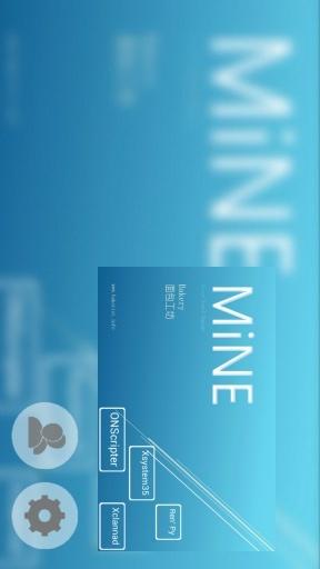 MiNE-应用截图