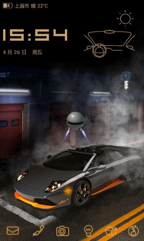 炫酷汽车-锁屏精灵