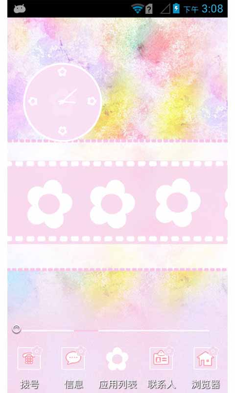 玩個人化App|粉粉花花-91桌面主题(美化版)免費|APP試玩