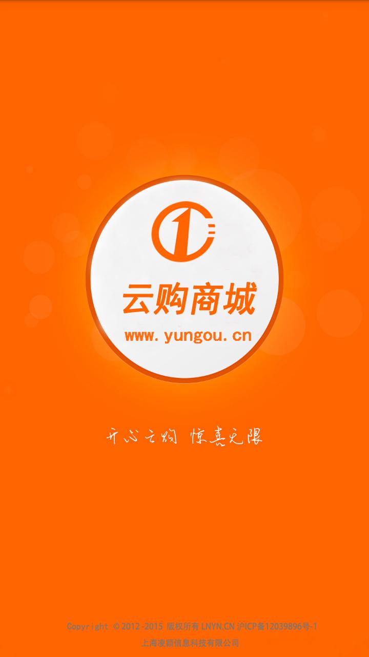 App Icon 產生器@ Chu, HuangWei's Blog :: 痞客邦PIXNET :: - chuhw