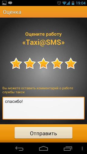 玩體育競技App|Yandex.Taxi免費|APP試玩