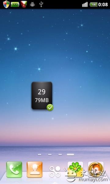 玩免費工具APP|下載超级手机管家 app不用錢|硬是要APP