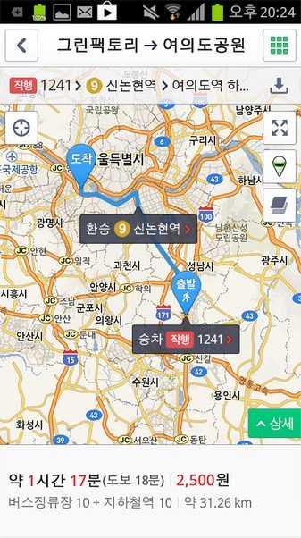 韩国Naver地图