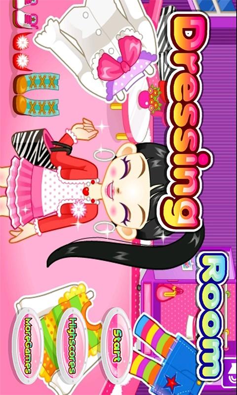 公主化妝品貿易有限公司Princess Cosmetic ... - Facebook
