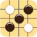 游戏-五子棋游戏(单机版) 棋類遊戲 App LOGO-硬是要APP