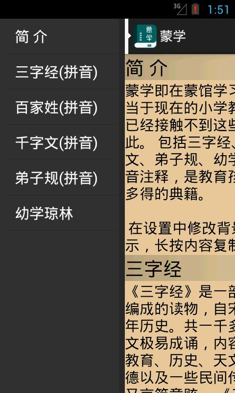 萌道動漫|討論萌道動漫推薦日本萌app與萌道app|26筆1|2頁 ...