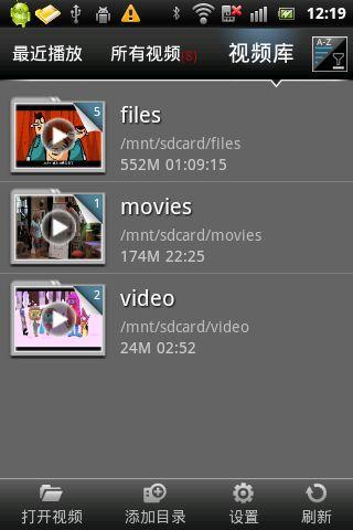 玩媒體與影片App|MoliPlayer Codec(armvfp)免費|APP試玩