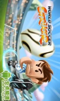 足球小子世界杯|玩體育競技App免費|玩APPs