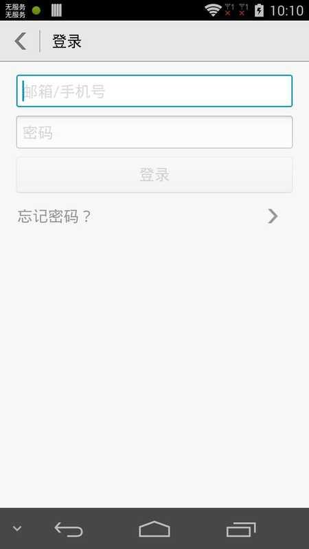 [iPhone/iPad教學]免信用卡靠Gmail註冊申請iTunes Store多國帳號 ...
