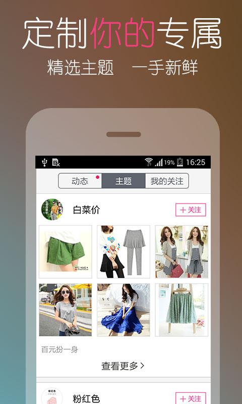 MYBAO買到寶中國專業代購代付網|淘寶代購最終加碼,代付、代購、集運全面再優惠