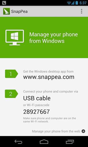 玩免費工具APP|下載SnapPea app不用錢|硬是要APP
