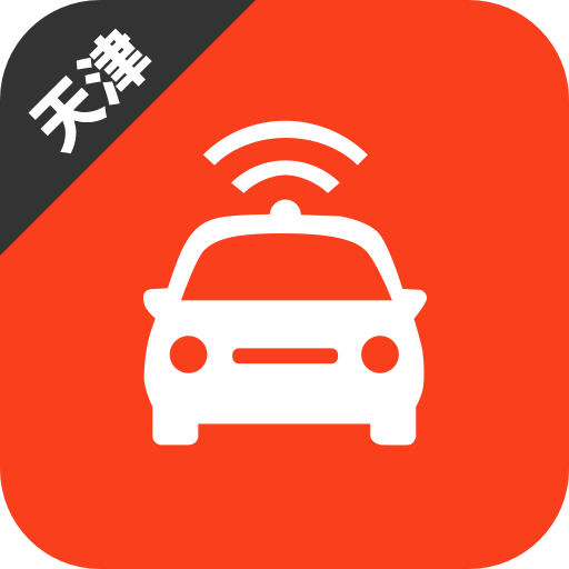 天津网约车考试