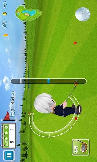 玩免費體育競技APP|下載3D高尔夫 app不用錢|硬是要APP