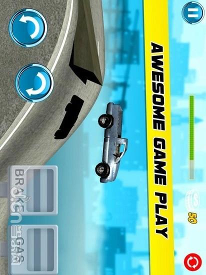3D汽车特技赛车