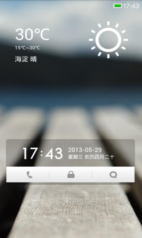 小米百变锁屏|玩個人化App免費|玩APPs