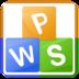 金山WPS Office移动版