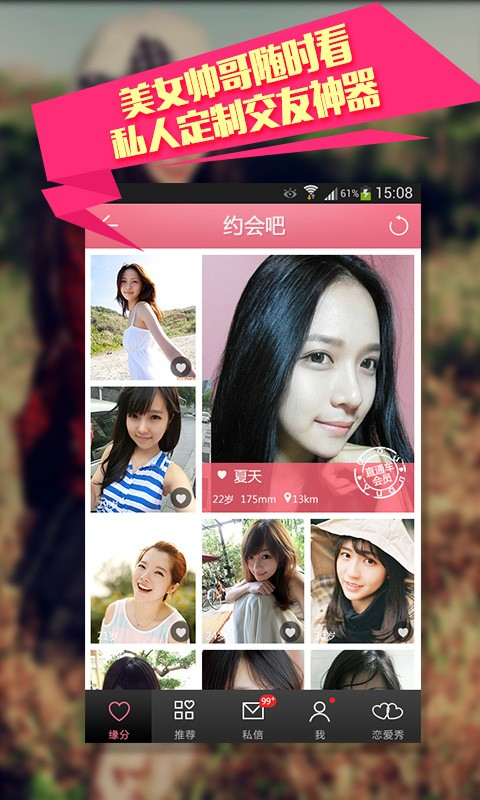 Download Android App 澳門日報for Samsung | Android GAMES and ...