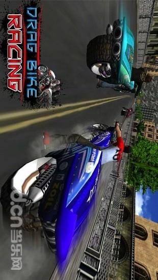 短程摩托竞速