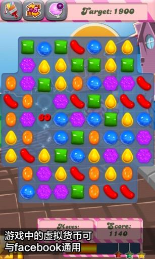 糖果粉碎传奇 无限生命版-应用截图