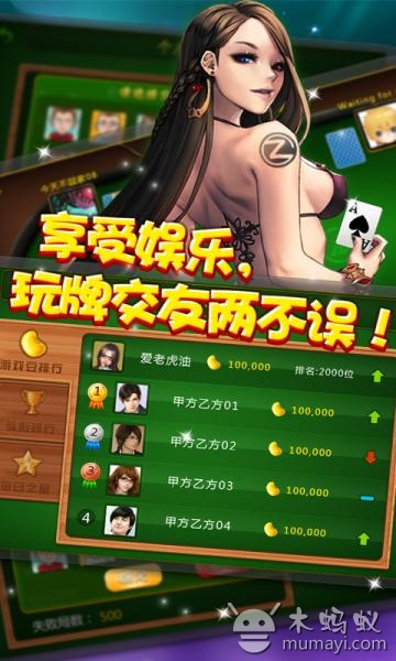 【免費棋類遊戲App】送话费十点半-APP點子