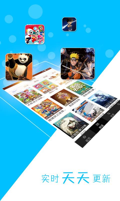 天天动漫|玩媒體與影片App免費|玩APPs