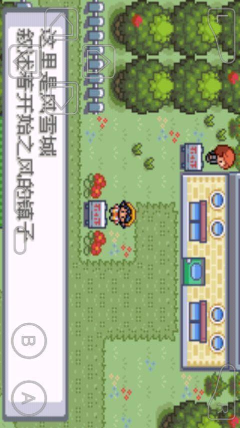 玩免費工具APP|下載口袋妖怪暗黑银神兽(中文版) app不用錢|硬是要APP