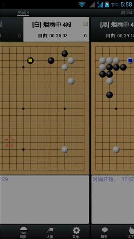 App store上有什么好的围棋软件? - iOS 应用- 知乎