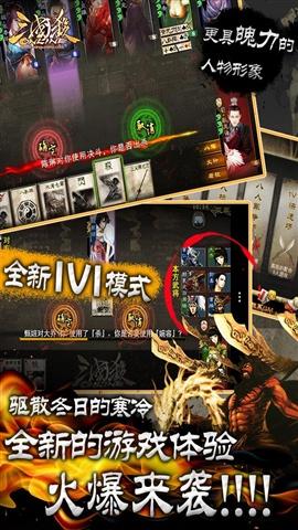 麻将争霸-街机麻将/老虎机/斗地主/单机游戏合集:在App Store 上的内容