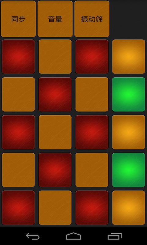 Dubstep Master|玩媒體與影片App免費|玩APPs