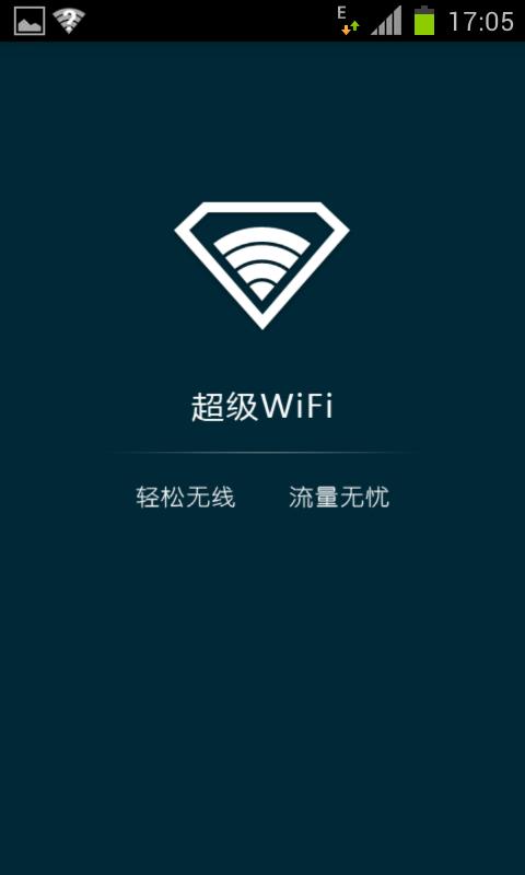 超级WiFi|玩工具App免費|玩APPs