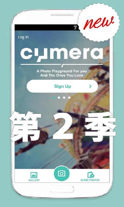 Cymera特效相机
