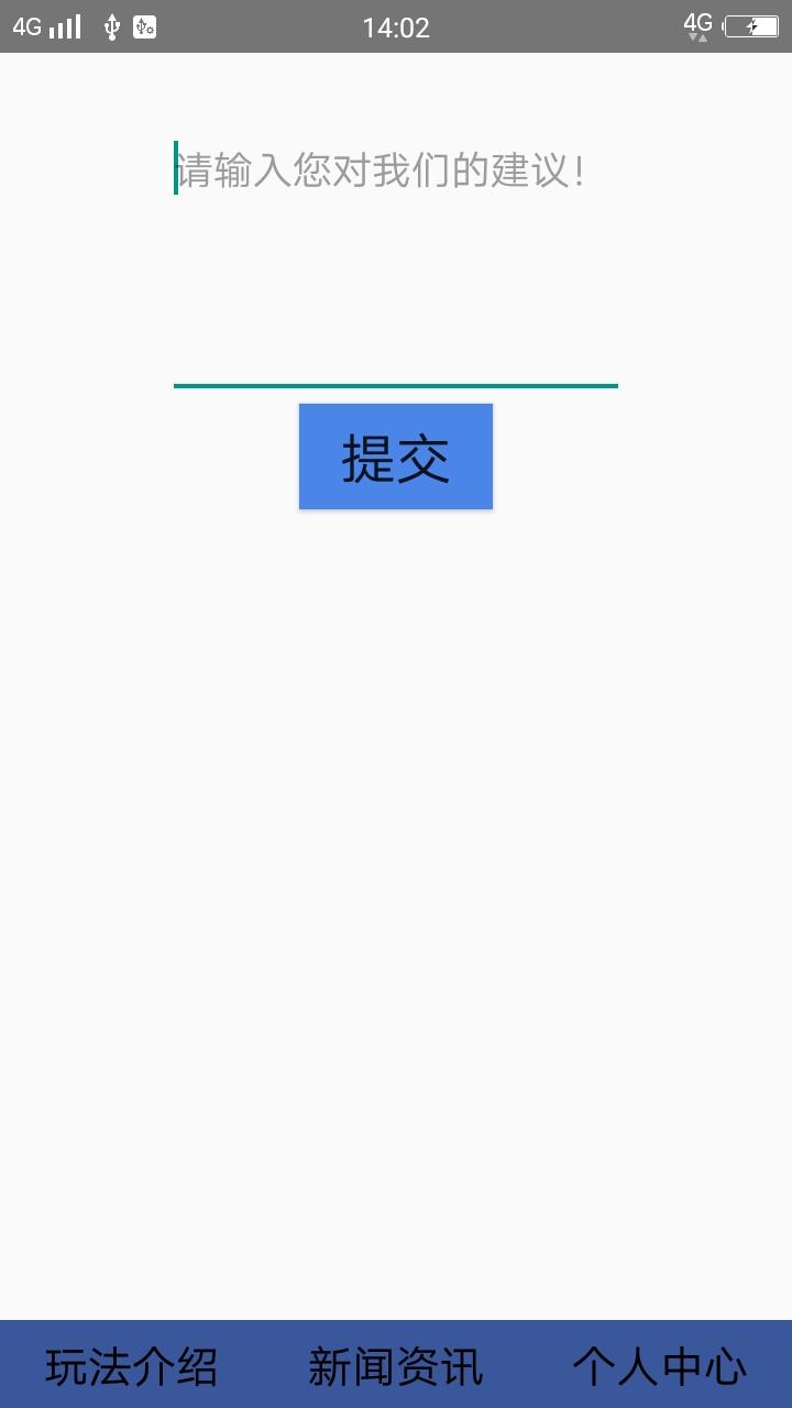 彩九彩票-应用截图