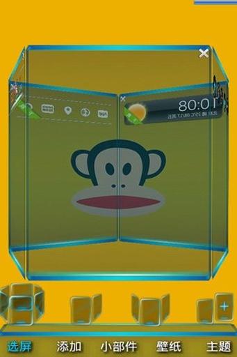 宝软主题 -可爱大嘴猴-应用截图
