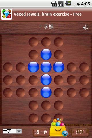 玩免費棋類遊戲APP|下載十字棋 app不用錢|硬是要APP