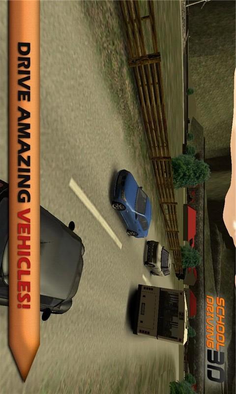 玩賽車遊戲App|学校驾驶3D免費|APP試玩
