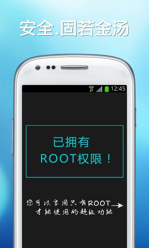 Z4ROOT|玩工具App免費|玩APPs