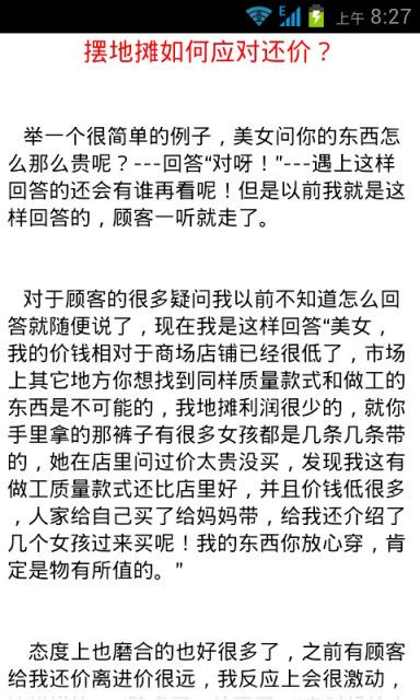 陳妍希陳曉認愛 新時代神鵰俠侶 - Taiwan News Online