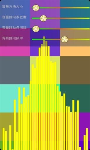 【免費工具App】随时唱吧-APP點子