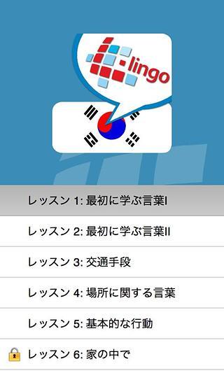 玩體育競技App|Korean免費|APP試玩