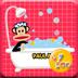 YOO主题-大嘴猴泡澡澡