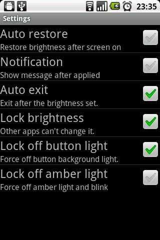 玩免費工具APP|下載屏幕亮度调整软件 app不用錢|硬是要APP